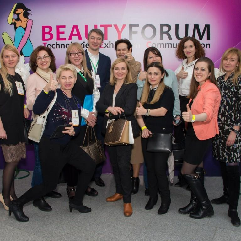 Пост-релиз BeautyForum Екатеринбург